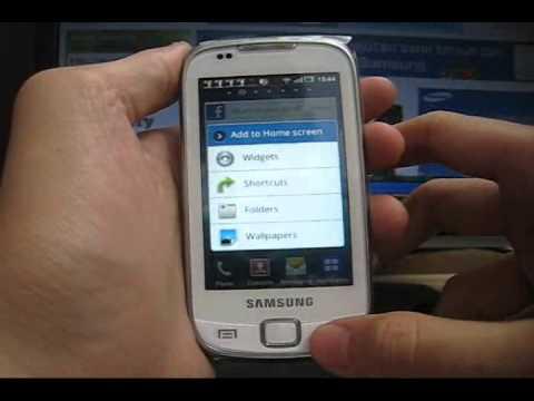 Tampilan Antar Muka Samsung Galaxy 551