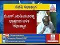 BS Yeddyurappa Warns Congress That JD(S) Has A History Of Betrayal.