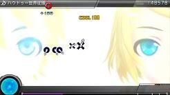 【鏡音リン・レン】「World Domination How-To」 ハウトゥー世界征服 EDIT Perfect【 Project Diva F2ND PS3】