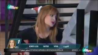 Kenza Morsli - Social Media - 02/12/2014