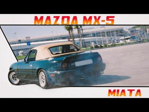 MAZDA MX-5: Признанная классика