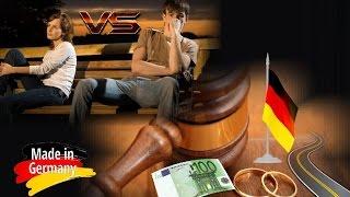 много разводов в германии среди русско говорящих.