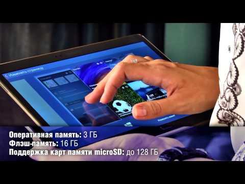 Samsung Galaxy Tab S 10.5  - планшет с экраном SuperAMOLED