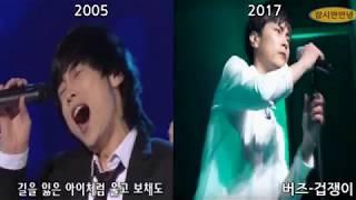 가수들의 목상태 변화 ( 관리가 중요한듯..)