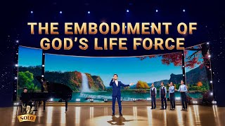 "2020 Praise Song | ""The Embodiment of God's Life Force"""