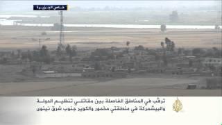 ترقب بالمناطق الفاصلة بين مقاتلي تنظيم الدولة والبيشمركة بنينوى