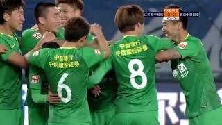 2018 CHA CSL   Round 2   Jiangsu Suning FC vs Beijing Guoan
