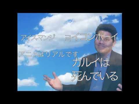 Nintendo Switch Anime Opening (Neon Genesis Evangelion Parody)