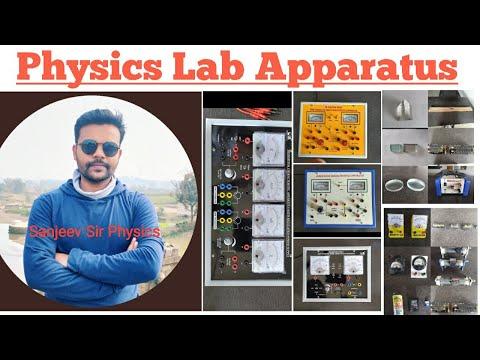 Physics Laboratory Apparatus Phy lab App Commonly used Phy lab Apparatus  physics lab equipment