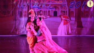 Maiya Mori || Kathak || Performed by the Students of Krti Academy of Art & Culture
