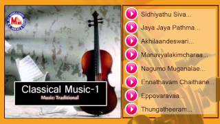 Download CLASSIC MUSIC-1 | Classical Music Songs Malayalam MP3 song and Music Video