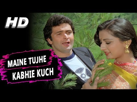 Maine Tujhe Kabhie Kuch Kaha Tha | Kishore Kumar, Asha Bhosle | Yeh Vaada Raha Songs | Poonam