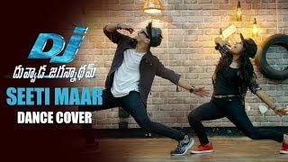 Seeti Maar Dance Video || DJ  || Duvvada Jagannadham || Swetha Naidu || Mehaboob