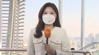 [날씨] 곳곳 초미세먼지 '나쁨'…내일 공기질 회복 /…