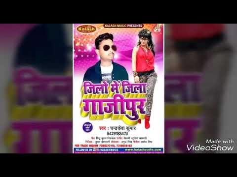 Singer chandrakesh Kumar new album song bhojpuri video mixing jila Ghazipur