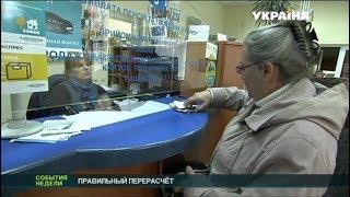 В Кабмине заявили, что повышение пенсий не скажется на размере субсидий