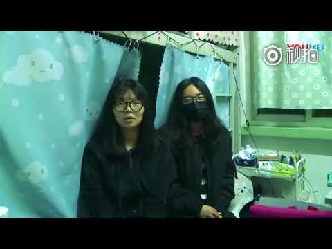 China University Dorms - Foreigners Get Better Dorms Than Locals