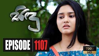 Sidu | Episode 1107 09th November 2020 Thumbnail