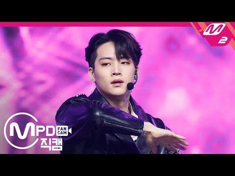 [MPD직캠] Jus2 JB 직캠 'FOCUS ON ME' (Jus2 JB FanCam) | @MCOUNTDOWN_2019.3.14