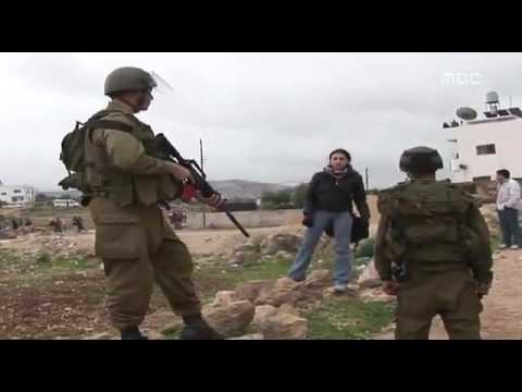 Israel Soldier  Palestine Girl