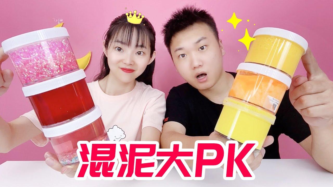 起泡膠混泥大PK,紅色起泡膠PK黃色起泡膠,最後誰能贏?【妙藝手工】