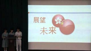 Publication Date: 2012-05-29 | Video Title: 蘇州姊妹學校到訪荃灣官立中學