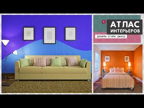 дизайн квартиры сочетание цветов фото