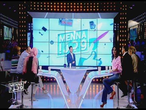 Menna w Jerr - 01/05/2017