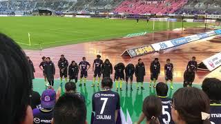 2017.10.21 サンフレッチェ広島vs川崎フロンターレ 敗戦後選手挨拶.