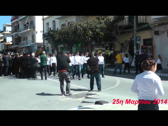 Παρέλαση 25 Μαρτίου 2014