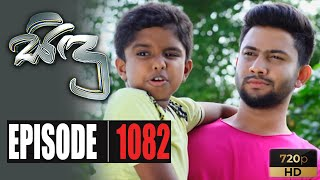 Sidu | Episode 1082 05th October 2020 Thumbnail