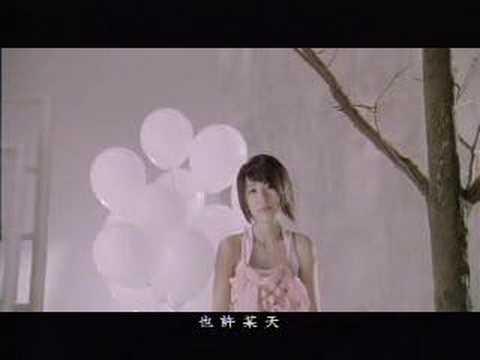 [S.H.E ft. Fahrenheit] Xie Xie Ni De Wen Rou