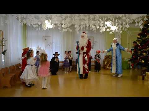 Новогодняя песенка (из детского утренника).
