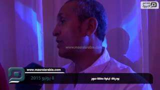 مصر العربية | بودربالة: ايفونا صفقة سوبر
