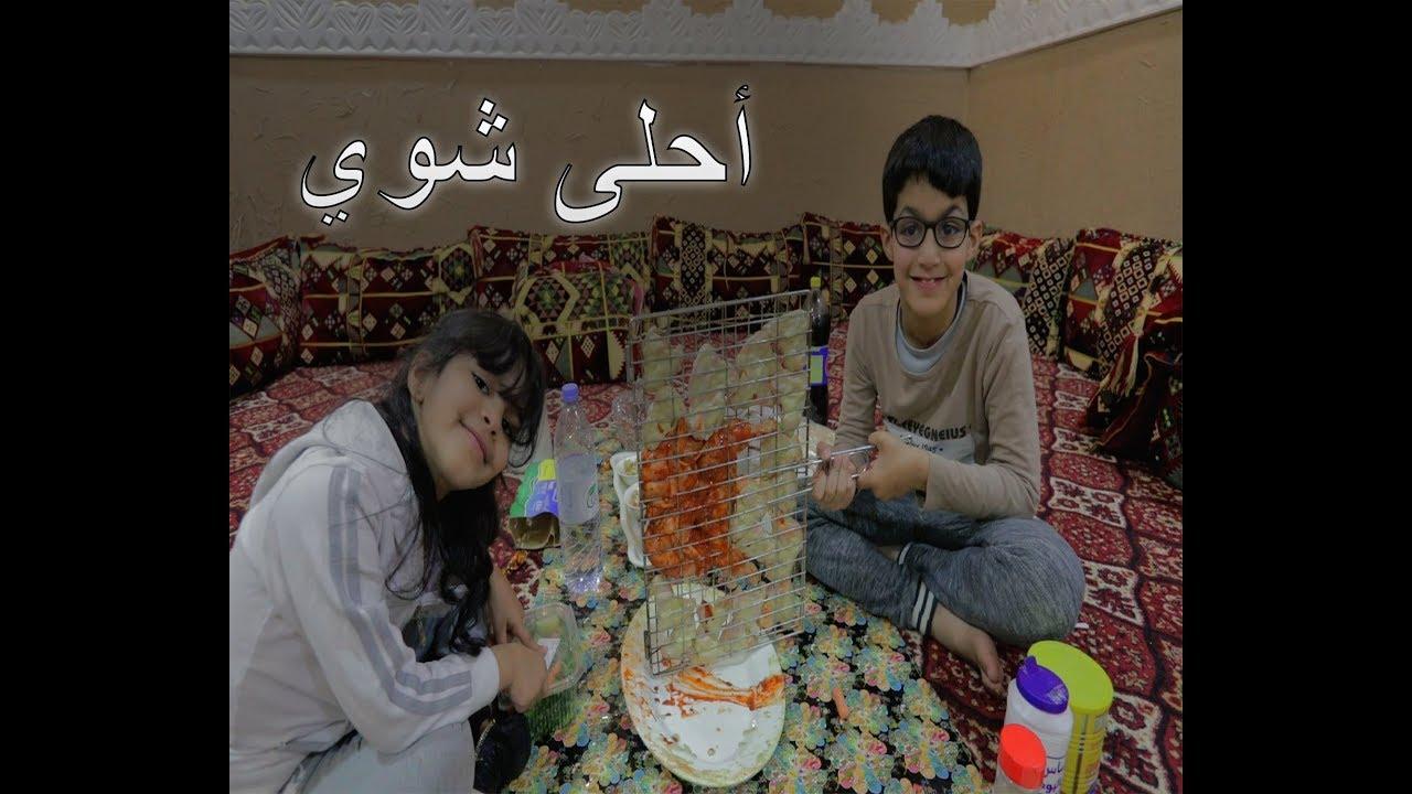 احلى شوي سواه نايف ولانا الطعم جميل Youtube
