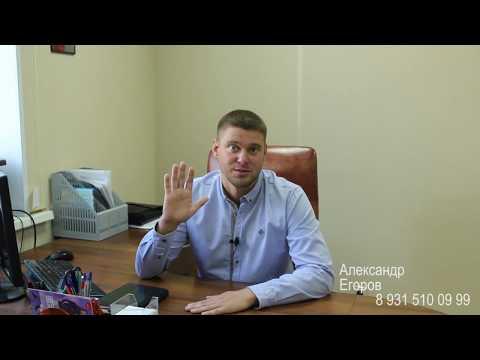 Александр Егоров,  специалист по недвижимости АН ОКТЯБРЬСКИЙ МОСТ.