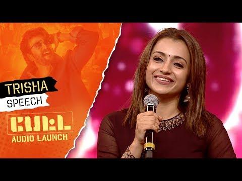 Trisha's Speech | PETTA Audio Launch