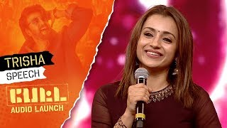 Trisha's Speech | PETTA Audio Launch