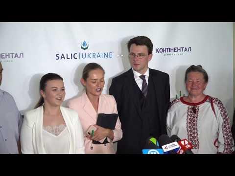 TV7plus Телеканал Хмельницького. Україна: ТВ7+. Спецрепортаж. Новостворену компанію «Контінентал Фармерз Груп» представили у Тернополі.