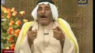 أبوذيات شهد و ابو محمد