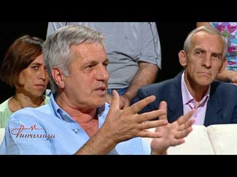 Cirilica - Margetic, Trifunovic, Sukovic - Parovi - (TV Happy 29.5.2015.)