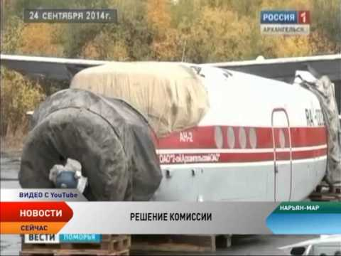 СК проводит проверку вынужденной посадки Ан-2 в Красноярском крае