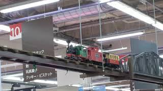 SL runs supermarket.  japan _ロピア綾瀬店 綾瀬みき 検索動画 26