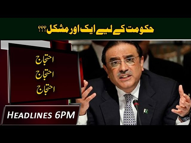 Big Trouble for Government??? Headlines   06:00 PM   13 December 2018   Neo News