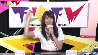2018年8月16日放送 アシスタントMC:#安田桃寧(#NMB48 #TeamM) #下...