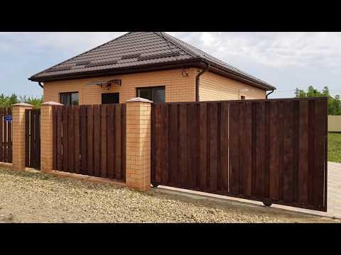 Дом в Краснодаре с отделкой за 3,7 млн рублей!