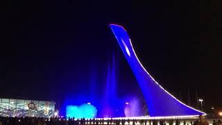 Сочи Адлер Олимпийский парк июль 2018 шоу фонтанов . Очень красиво.