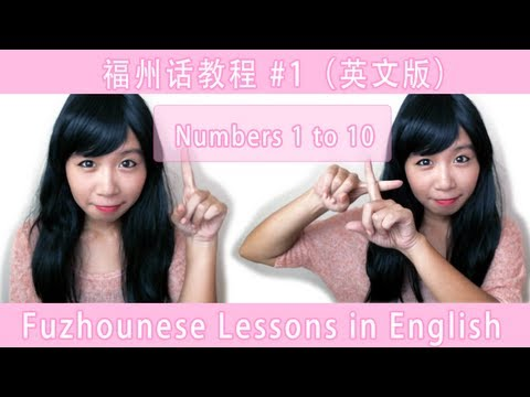 Fuzhou Dialect Lesson #1 Numbers 1 to 10