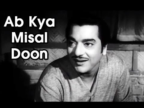 Ab Kya Misaal Doon  Classic Romantic Song  Mohmmed Rafis Best Song  Aarti 1962 Hindi Movie