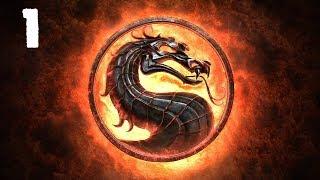 Прохождение Mortal Kombat 11 — Часть 1: Новый Мортал Комбат 11